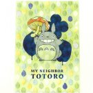 Clear File A4 - leaves - green - made in Japan - Totoro - Ghibli - 2015 (new)