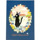 Notebook B5 - 48 Pages - made in Japan - Jiji - Kiki's Delivery Service - Ghibli - 2015 (new)