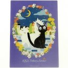 Clear Pencil Board / Shitajiki B5 - made in Japan - Jiji - Kiki's Delivery Service - 2015 (new)