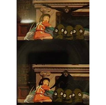 1 left Bookmarker -Movie Film #25 -6 Frame- Sen Dragon Kashira - Spirited Away - Ghibli Museum (new)