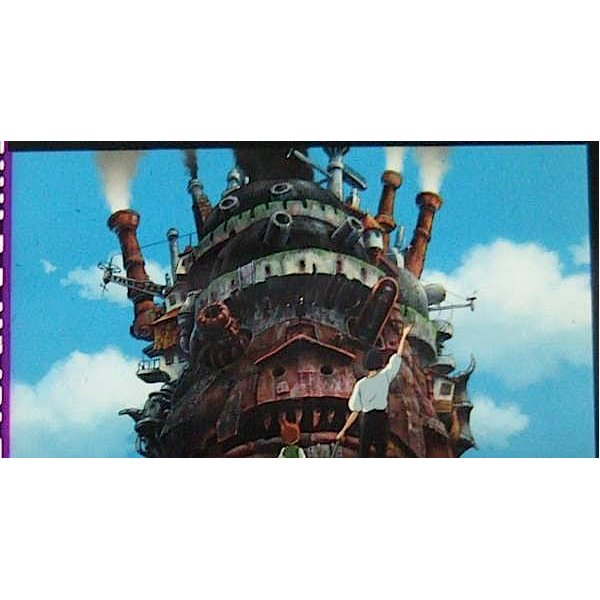 1left- Bookmarker - Movie Film #26- 6 Frame- Howl Markl Castle - Howl's Moving - Ghibli Museum (new)