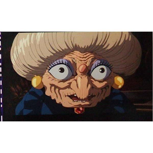 1 left- Bookmarker - Movie Film #50 - 6 Frame - Yubaba - Spirited Away - Ghibli Museum (new)