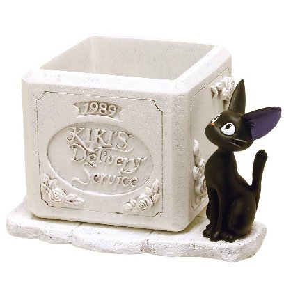 Container / Planter Cover - Jiji - Kiki's Delivery Service - Ghibli - 2016 (new)