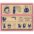 11 Stamps Set -Wooden Tray- made in Japan - Jiji & Kiki & Lily - Kiki's Delivery Service -2014(new)