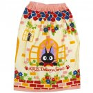 Wrapping Towel - 80x120cm - Snap Button - window - Jiji - Kiki's Delivery Service - 2015 (new)