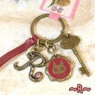 Key Ring - Alphabet R - 3 Charm - Colored Stone - Kiki's Delivery Service -2015- no production (new)