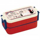 2 Tier Lunch Bento Box & Chopsticks - Air Mail - made Japan - Kiki's Delivery Service - 2015 (new)