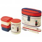 2 Bento Lunch Box & Thermal Jar & Fork - Case - Air Mail - Kiki's Delivery Service - 2015 (new)