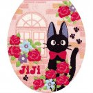 Toilet Lid Cover - Koriko - Jiji - Kiki's Delivery Service - Ghibli - 2013 - no production (new)