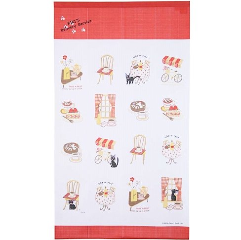Noren / Japanese Door Curtain -85x150cm- cafe - made in Japan - Kiki's Delivery Service - 2014 (new)
