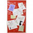 Noren / Japanese Door Curtain -85x150cm- Koriko - made Japan - Kiki's Delivery Service - 2014 (new)