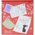 Noren / Japanese Door Curtain -85x90cm- Koriko - made Japan - Kiki's Delivery Service - 2014 (new)