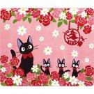 Rug Mat - 200x240cm - Plastic Case - Rose - Jiji - Kiki's Delivery Serivice - Ghibli - 2015 (new)