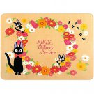 Rug Mat - 130x180cm - Beige - Jiji - Kiki's Delivery Serivice - Ghibli - 2015 - no production (new)