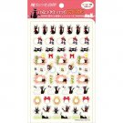 Sticker Set - 2 Sheets & Paper File - made in Japan - Jiji - Kiki's Delivery Service - 2015 (new)