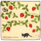 Handkerchief -29x29cm- 2 Layer Gauze - Strawberry - made Japan - Kiki's Delivery Service -2016 (new)