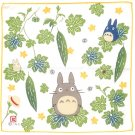 Handkerchief - 29x29cm - 2 Layer Gauze - Bitter Gourd - made in Japan - Totoro - Ghibli - 2016 (new)