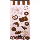 Bath Towel - 60x120cm - Shirring & Jacquard - Bread - Jiji - Kiki's Delivery Service - 2015 (new)
