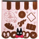 Hand Towel - 34x36cm - Shirring & Jacquard - Bread - Jiji - Kiki's Delivery Service - 2015 (new)