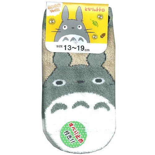 Socks - 13-19cm - Short - Fluffy - beige - Totoro - Ghibli - 2015 - no production (new)