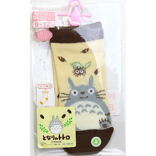 Baby Socks - 9-12cm - Non Slip Stopper - Ankle - beige- Totoro - Ghibli -2015- no production (new)