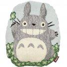 Cushion - 46x46cm - Gobelins Tapestry - Totoro - Ghibli - 2013 (new)