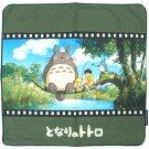 Cushion Cover - 45x45cm - Totoro & Chu & Sho & Satsuki & Mei - Ghibli - 2010 (new)