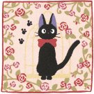 Cushion Cover - 45x45cm - Chenille Embroidery - Rose - Jiji - Kiki's Delivery Serivice -2015 (new)