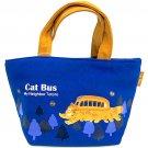 Lunch Bento Bag - Sweat Fabric - Hygroscopic Stretchable - Zipper- Catbus - Nekobus - Totoro -2016 (new)
