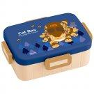 Bento Lunch Box - 650ml - 4 Lock - made in Japan - Catbus - Nekobus - Totoro - Ghibli - 2016 (new)