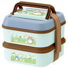 2 Tier Lunch Bento Box - Picnic 3100ml - 2 Container & 4 Plate & Belt - Totoro - Ghibli - 2016 (new)