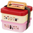 2 Tier Lunch Bento Box -Picnic 3050ml-2 Container &4 Plate &Belt- Kiki's Delivery Service -2013(new)
