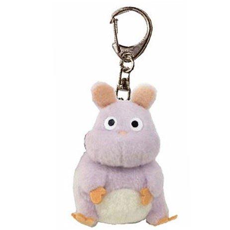 Keyholder - Mascot Plush Doll - Fluffy - Bounezumi - Spirited Away - Ghibli - Sun Arrow - 2016 (new)
