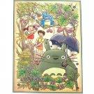 500 pieces Jigsaw Puzzle - Mei & Satsuki & Chu & Sho Totoro - Ghibli - Ensky - 2016 (new)
