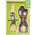 Build Up Toy -Figure - 17 Pieces - Nose Kyara - Totoro - Ghibli - Ensky - 2013 (new)