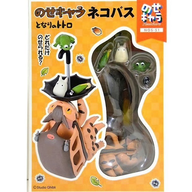 Figure - Build Up Toy - 7 Pieces - Nose Kyara - Nekobus - Totoro - Ghibli - Ensky - 2016 (new)