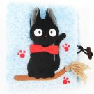 Album - 50 Pocket 100 Photo -Fluffy- Jiji - Kiki's Delivery Service - Ghibli - Sun Arrow -2016 (new)