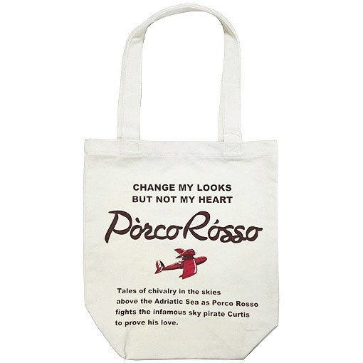 Tote Bag - Canvas - 40x36cm - Savoia - Porco Rosso - Ghibli - 2016 (new)