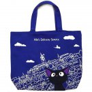 Tote Bag M - 44x38cm - Sagara Embroidery Jiji - Kiki's Delivery Service - Sun Arrow -2016 (new)