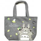 Tote Bag S - 34x26cm - Japanese Sagara Embroidery - Totoro - Ghibli - Sun Arrow - 2016 (new)