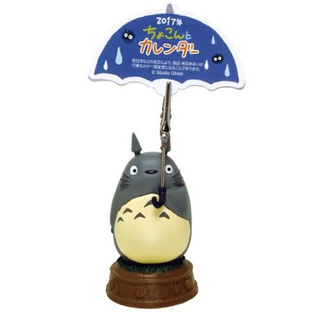 Monthly Calendar 2017 - Oct. 2016 to Dec. 2017 - Clip Holder - Totoro - Ghibli (new)