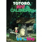 2017 Wall Calendar - Monthly - 12 Different Pictures - Totoro - Ghibli (new)