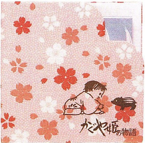 Blotting Paper Facial Skin Oil 50 Sheet Pink Japan Tale of Princess KAGUYA 2013 no production (new)