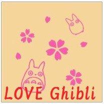 Rubber Stamp - 3x3cm - Cherry Blossom - Totoro - Ghibli - 2016 (new)