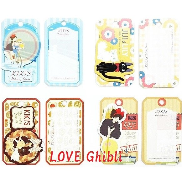 12 Gift Card Message Card - 4 Design x3- Bookmarker- Made Japan - Kiki's Delivery Service 2016 (new)