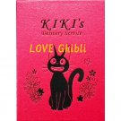 Notepad - Hardcover - 80 Pages - 2 Design - Made in Japan - Kiki's Delivery Service 2016 (new)
