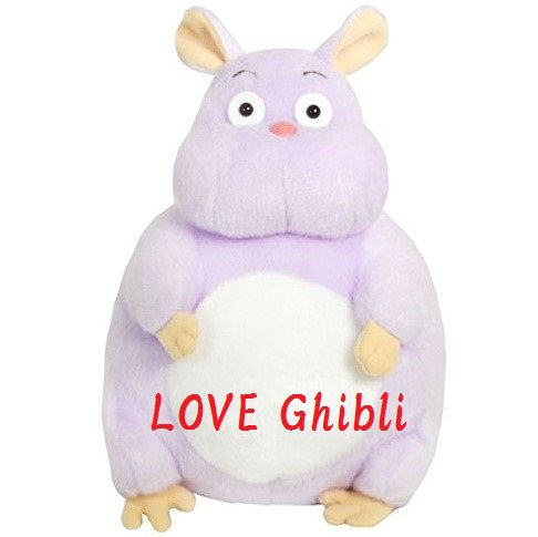 Plush Doll M - H21cm - Fluffy Bounezumi - Spirited Away Ghibli - Sun Arrow 2015 no production (new)