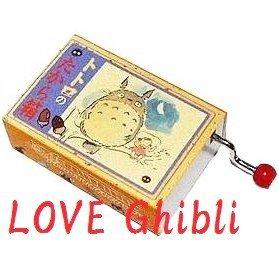 Music Box - Match Box Style - 2 Acorns Inside - Totoro & Mei - 2006 - no production (new)