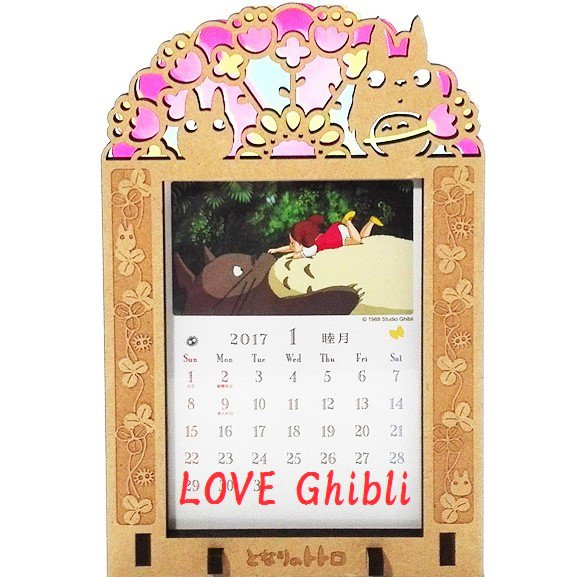 Monthly Calendar 2017 - Cuttings Curving Stained Glass - Photo Frame - Totoro - Ghibli - 2016 (new)