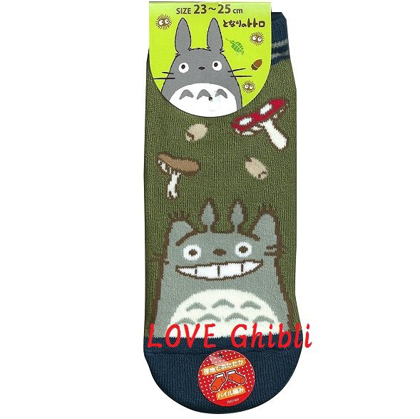 Socks - 23-25cm / 9-9.8in - Thick - Short - Mushroom - Green - Totoro - Ghibli - 2016 (new)